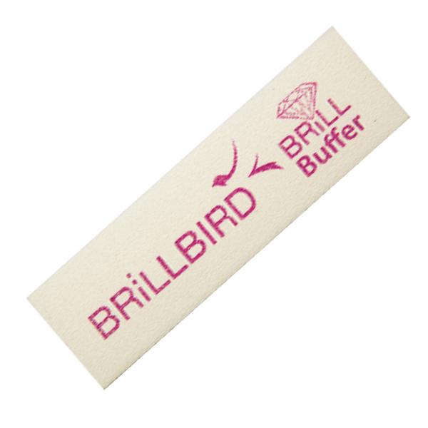 Brill Buffer